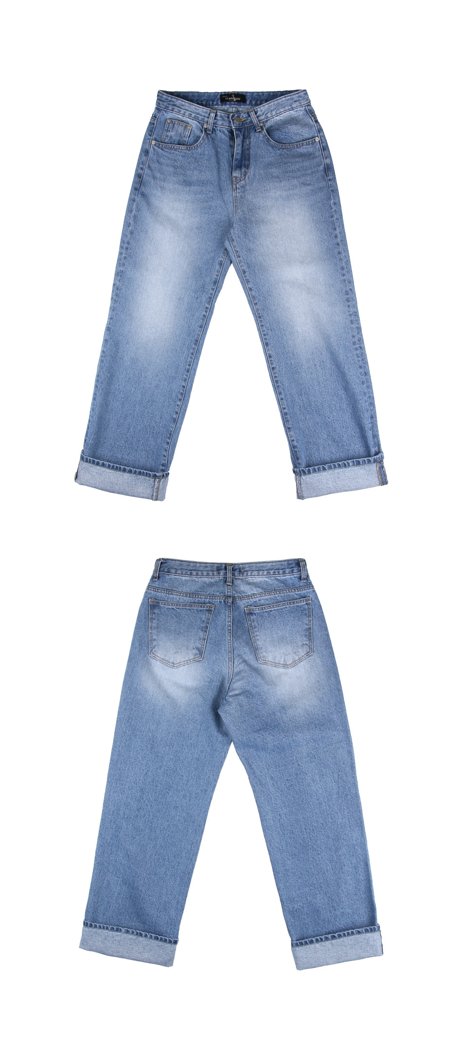 LONG WIDE JEANS (BLUE)