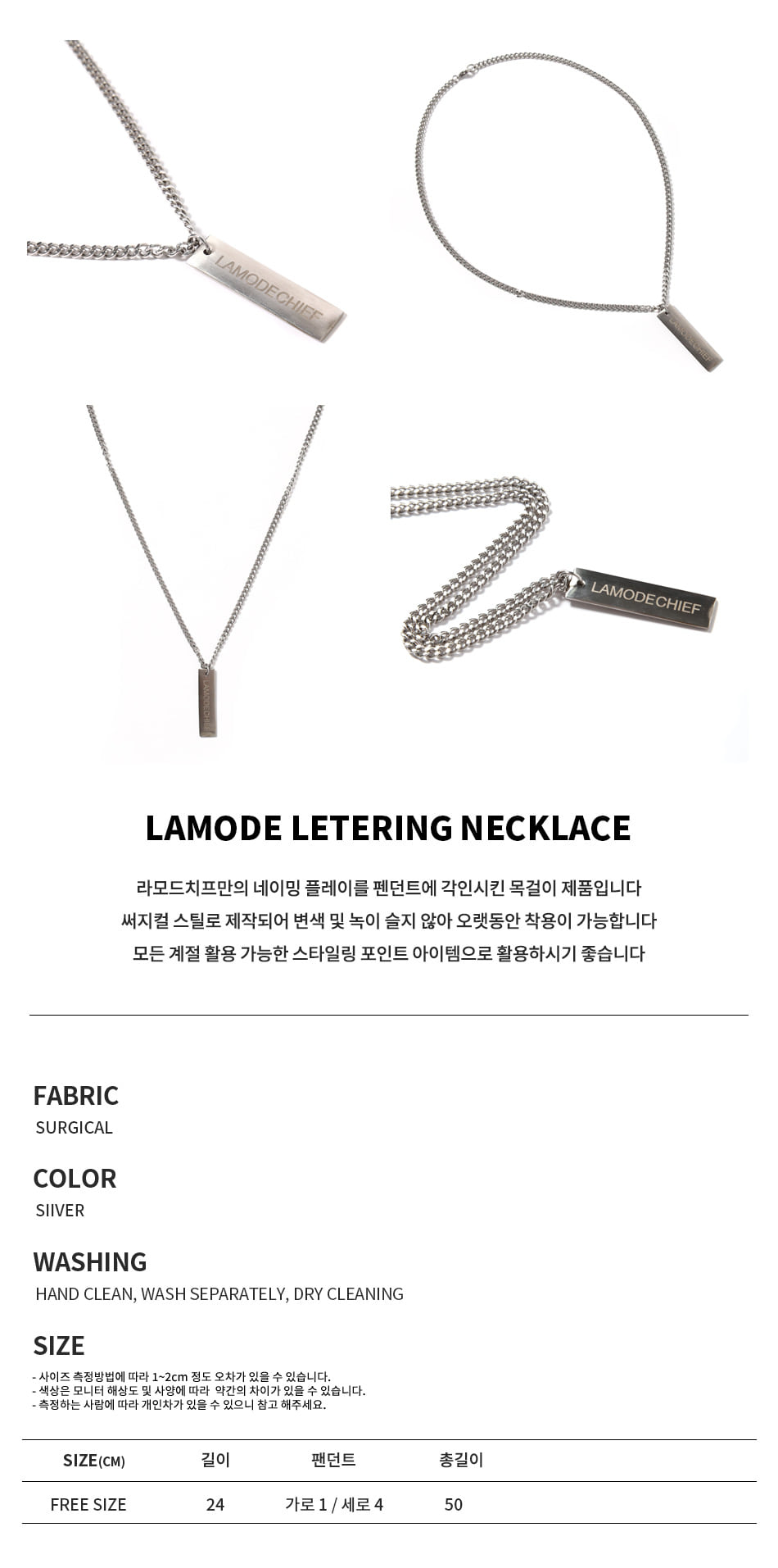 LAMODE LETTERING NECKLACE