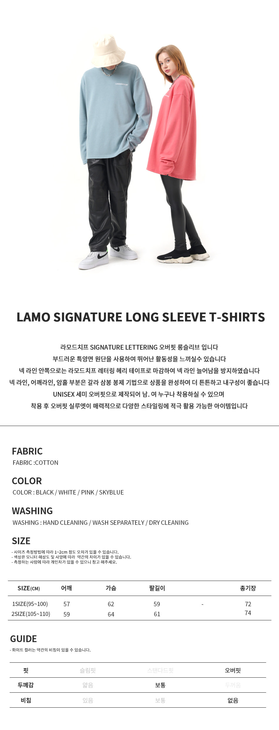 LAMO signature long sleeve T-shirt (White)